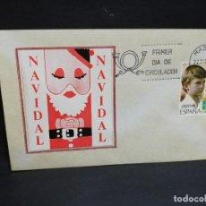 Selos: SOBRE PRIMER DIA. NAVIDAL. NAVIDAD. MADRID. 1977.. Lote 185692685