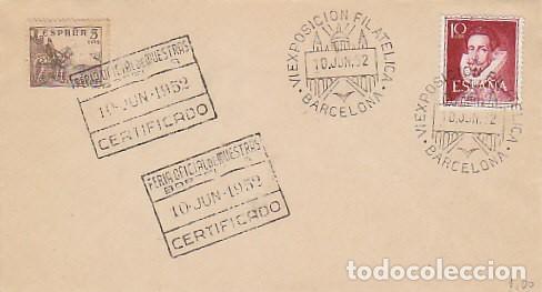 AÑO 1952, FERIA INTERNACIONAL DE MUESTRAS DE BARCELONA, MATASELLO DE CERTIFICADO DE LA ESTAFETA (Sellos - Historia Postal - Sello Español - Sobres Primer Día y Matasellos Especiales)