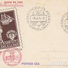 Sellos: AÑO 1952, FERIA INTERNACIONAL DE MUESTRAS DE BARCELONA, OFICIAL. Lote 185710222