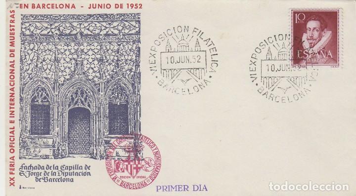AÑO 1952, FERIA INTERNACIONAL DE MUESTRAS DE BARCELONA, OFICIAL (DIPUTACION) (Sellos - Historia Postal - Sello Español - Sobres Primer Día y Matasellos Especiales)
