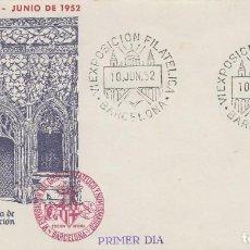Sellos: AÑO 1952, FERIA INTERNACIONAL DE MUESTRAS DE BARCELONA, OFICIAL (DIPUTACION). Lote 185710285