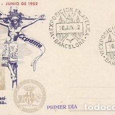 Sellos: AÑO 1952, FERIA INTERNACIONAL DE MUESTRAS DE BARCELONA, OFICIAL (CRISTO DE LEPANTO). Lote 185710498
