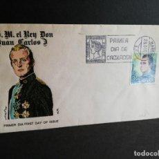 Selos: SOBRE PRIMER DIA. S. M. EL REY DON JUAN CARLOS I. MADRID. 1975.. Lote 186068708