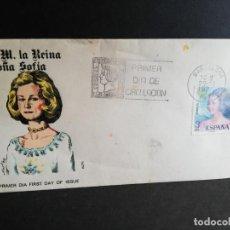 Selos: SOBRE PRIMER DIA. S. M. LA REINA DOÑA SOFIA. BARCELONA. 1975.. Lote 186069885