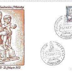 Sellos: MATASELLO CONMEMORATIVO BARCELONA. 1972. EXALTACIÓN MATERNA II SEMANA. SELLO EDIFIL 2047. Lote 186106446