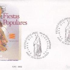 Sellos: TRAJES TIPICOS ANSOTANOS FIESTAS POPULARES 2003 (EDIFIL 3958) SPD SFC MATASELLOS ANSO (HUESCA). RARO. Lote 186165125