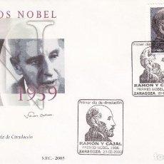 Sellos: SANTIAGO RAMON Y CAJAL PREMIOS NOBEL ESPAÑOLES 2003 (EDIFIL 3964) RARO SPD SFC MATASELLOS ZARAGOZA.. Lote 186166536