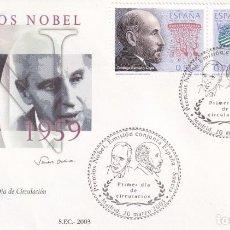 Sellos: RAMON Y CAJAL SEVERO OCHOA PREMIOS NOBEL ESPAÑOLES 2003 (EDIFIL 3964/65) EN SPD RARO MATASELLOS CUÑO. Lote 186166776