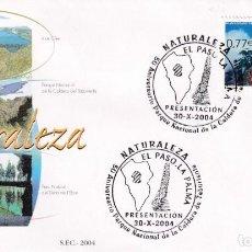 Sellos: PARQUE NACIONAL CALDERA DE TABURIENTE NATURALEZA 2004 (EDIFIL 4124) SPD SFC PRESENTACION EL PASO LA . Lote 186269747