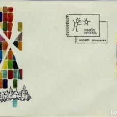 Selos: SPD ESPAÑA 1990 EDIFIL 3047 SERIE: DISEÑO INFANTIL OLIMPIADAS BARCELONA 92 SAGRADA FAMILIA GAUDI. Lote 186310037