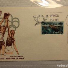 Selos: 1976 MADRID SPD MONTREAL JUEGOS OLÍMPICOS TRAINERAS BALONCESTO S.F. MADRID. Lote 186433742