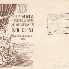 Sellos: AÑO 1951, FERIA INTERNACIONAL DE MUESTRAS BARCELONA, CERTIFICADO ESTAFETA , ALFIL. Lote 187210811