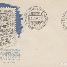 Sellos: AÑO 1951, FERIA INTERNACIONAL DE MUESTRAS BARCELONA, EDICION OFICIAL. Lote 187211170
