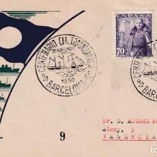 Sellos: BARCOS CIA TRASATLANTICA CENTENARIO, BARCELONA 1950. MATASELLOS MOD 1 EN SOBRE CIRCULADO EG RARO ASI. Lote 187538105