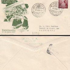 Sellos: AÑO 1951, TORRELAVEGA (CANTABRIA), SEGUNDA EXPOSICION FILATELICA, SOBRE DE ALFIL CIRCULADO. Lote 188494678