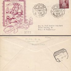 Sellos: AÑO 1951, SANTA CRUZ DE TENERIFE, FERIA DE MUESTRAS, SOBRE DE ALFIL CIRCULADO. Lote 188495122