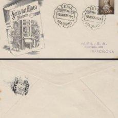 Sellos: AÑO 1951, FERIA NACIONAL DEL LIBRO EN MADRID, SOBRE DE ALFIL CIRCULADO. Lote 188570862