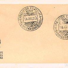 Sellos: AÑO 1951, PRIMERA EXPOSICION FILATELICA EN BADALONA, SOBRE DE EDICION OFICIAL. Lote 188572482