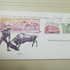 Selos: SOBRE PRIMER DIA. COLECCION LUGARES Y MONUMENTOS HISTORICOS DE EUROPA. 1978. ESPAÑA. Lote 188765012