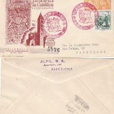 Sellos: AÑO 1951, V CENTENARIO DE ISABEL LA CATÓLICA, MATASELLO DE VALLADOLID, SOBRE DE ALFIL CIRCULADO. Lote 189095552