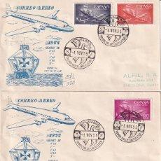 Sellos: AVION SUPERCONSTELLATION Y NAO SANTA MARIA 1955-1956 (EDIFIL 1169/79) EN CUATRO SPD MUY RAROS. MPM.. Lote 189154957
