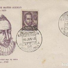 Francobolli: EDIFIL 1036, MATEO ALEMAN, EL GUZMAN DE ALFARACHE, PRIMER DIA MATASELLO EXPOSICION DE 15-6-1948. Lote 189346425