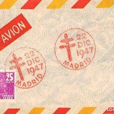 Sellos: EDIFIL 1019, PRO TUBERCULOSOS 1947 (SANATORIO MARTINEZ ANIDO) PRIMER DIA 22-12-1947. Lote 189835282