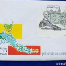 Sellos: SOBRE PRIMER DIA CIRCULACION. CARLOS III Y LA ILUSTRACION. MADRID 14 DICIEMBRE, 1988. Lote 190461132