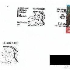 Sellos: ESPAÑA. SOBRE PRIMER DIA. SILBO GOMERO. PATRIMONIO INMATERIAL DE LA HUMANIDAD. 2019.. Lote 190532901