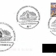 Sellos: ESPAÑA. MATASELLOS ESPECIAL. PATRIMONIO OLVIDADO Y LUGARES MAGICOS. CACERES 2019. Lote 190533977