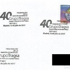 Sellos: ESPAÑA. MATASELLOS ESPECIAL DE PRESENTACION. 40 ANIV. GRUPO TRAGSA. TRANSFORMACION AGRARIA. 2017. Lote 190627523