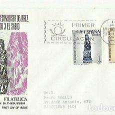 Sellos: SPD 1964 - VII CENTENARIO DE LA RECONQUISTA DE JEREZ. Lote 190691288