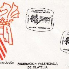 Sellos: RARO SELLO PERFORADO.RECONQUISTA VALENCIA JAIME I 750 ANIV 1988 (EDIFIL 2967) SPD DEL SFC VALENCIA.. Lote 190768355