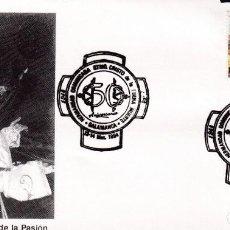 Sellos: RELIGION SEMANA SANTA HERMANDAD DOMINICANA, SALAMANCA 1994. MATASELLOS EN RARO SOBRE ILUSTRADO MOD 2. Lote 190873831
