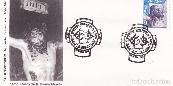 RELIGION SEMANA SANTA HERMANDAD DOMINICANA, SALAMANCA 1994. MATASELLOS EN RARO SOBRE ILUSTRADO MOD 1 (Sellos - Historia Postal - Sello Español - Sobres Primer Día y Matasellos Especiales)