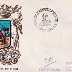 Sellos: HOMEOPATIA V CONGRESO MEDICINA HOMEOPATICA, BARCELONA 1963. RARO MATASELLOS EN SOBRE CIRCULADO.. Lote 190874025