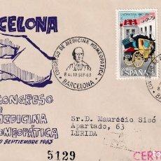 Sellos: HOMEOPATIA V CONGRESO MEDICINA HOMEOPATICA, BARCELONA 1963. RARO MATASELLOS EN SOBRE CIRCULADO DE MS. Lote 190874112
