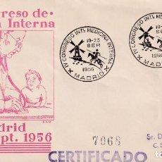 Sellos: DON QUIJOTE IV CONGRESO MEDICINA INTERNA, MADRID 1956. RARO MATASELLOS EN SOBRE CIRCULADO ALFIL. MPM. Lote 190874430