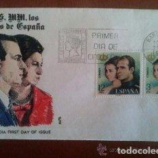 Sellos: SS.MM. LOS REYES DE ESPAÑA- 3 SOBRES. Lote 191248476