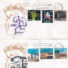 Selos: XXV AÑOS DE PAZ ESPAÑOLA 1964 (EDIFIL 1576/89) EN CINCO SOBRES PRIMER DIA DE EG. RAROS ASI. MPM.. Lote 191287940