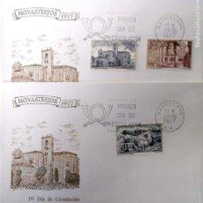 Sellos: ESPAÑA. SPD 2443/45 MONASTERIO S. PEDRO DE ALCANTARA. 1977. MATASELLO PRIMER DÍA DE BARCELONA. Lote 191307637