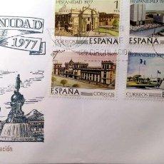 Sellos: ESPAÑA. SPD 2439/42 HISPANIDAD: GUATEMALA. 1977. MATASELLO PRIMER DÍA DE BARCELONA. Lote 191307792