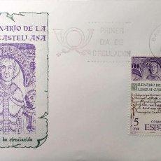 Sellos: ESPAÑA. SPD 2428 MILENARIO LENGUA CASTELLANA. 1977. MATASELLO PRIMER DÍA DE BARCELONA. Lote 191308391