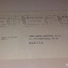 Sellos: MATASELLOS DE RODILLO. 55 VOLTA CICLISTA A CATALUNYA (CATALUÑA), CON SOBRE, 1975. Lote 191408925