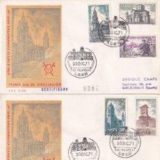 Sellos: RELIGION AÑO SANTO COMPOSTELANO 1971 (EDIFIL 2063/70) EN TRES SPD SFC CIRCULADOS MATASELLOS LEON.. Lote 191835953