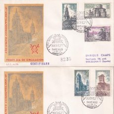 Sellos: RELIGION AÑO SANTO COMPOSTELANO 1971 (EDIFIL 2063/70) EN TRES SPD SFC CIRCULADOS SANTIAGO COMPOSTELA. Lote 191836087