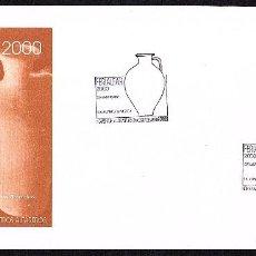 Sellos: SOBRE XXV ANIV. FERIALFAR 2000 SALAMANCA CON MATASELLOS CONMEMORATIVO. Lote 191906212