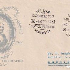 Sellos: TRENES CENTENARIO DEL FERROCARRIL 1948 (EDIFIL 1037) SOBRE PRIMER DIA CIRCULADO SERVICIO FILATELICO.. Lote 191932223