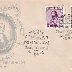 Sellos: TRENES CENTENARIO DEL FERROCARRIL 1948 (EDIFIL 1037) SPD SIN CIRCULAR DEL SERVICIO FILATELICO. RARO.. Lote 191932245