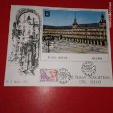 Sellos: TARJETA: 1978 MADRID. XI FERIA NACIONAL DEL SELLO - PLAZA MAYOR. Lote 192371492